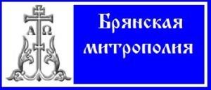 eparhiya_2