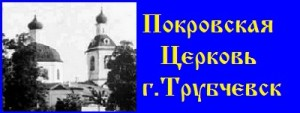 pokrov_1